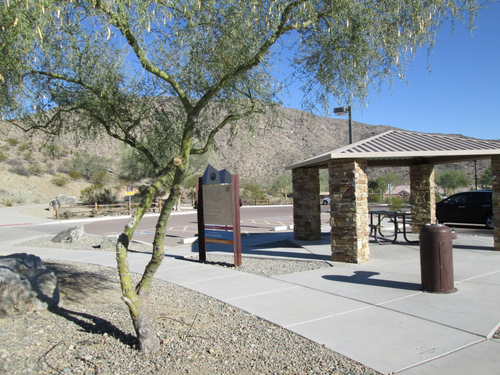 Desert Foothills Parking and Gazebo